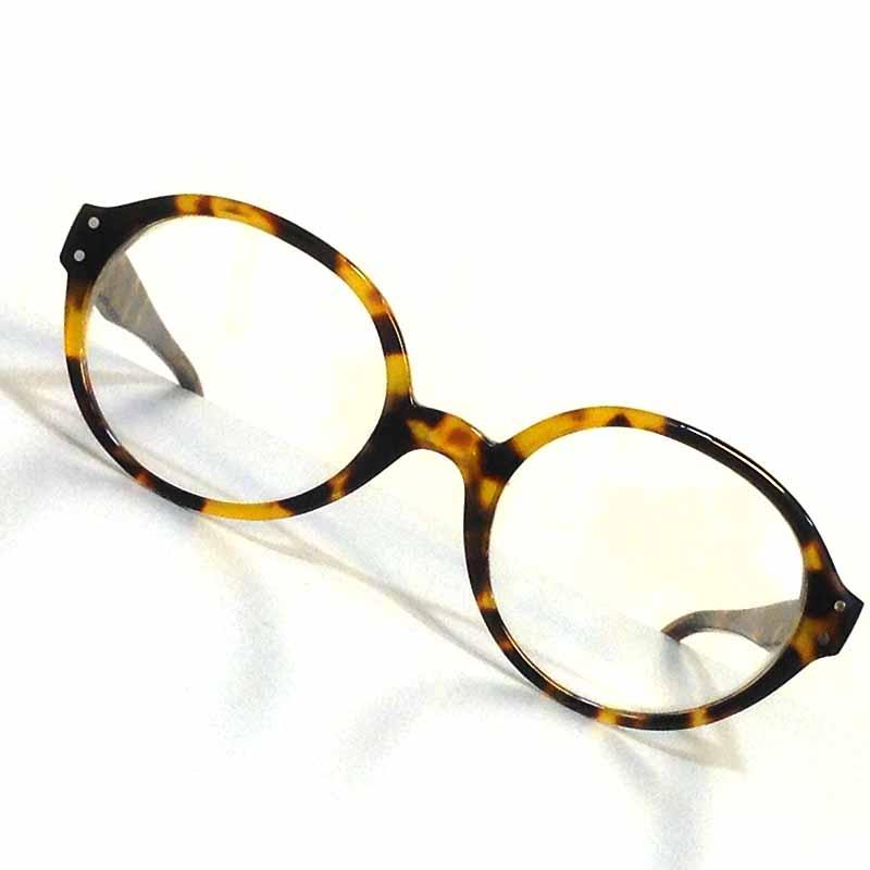 Création originale lunette motifs leopards Optique Pacheco - Optique Pacheco